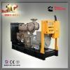 Hot Sale!! 80KW (100KVA) Cummins generator set