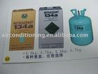 refrigerant/refrigerant R134A/R22/R12/404A