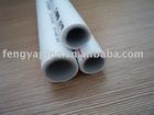 plastic aluminum multilayer pipe