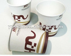 12oz single wall paper coffee cup