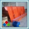 DZSF series Vibrating screen with good quality
