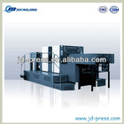 Printing machinery offset printer PZ2660 for Christmas