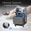 Auto-Ultrasonic Non-dust Cutting Machine