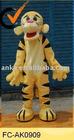 Fur mascot (tiger,mascot,ANKA)