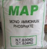 99% high quality 12-61-0 Monoammonium Phosphate(MAP Sichuan Shifang )