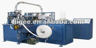 HOT sell SCM-600 Automatic Paper Cup Making Machine