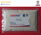 Thickener E415 Food Grade Xanthan Gum