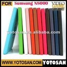 For Samsung N8000 Leather Case