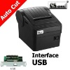 CS-POS ET-88 therminal printer (USB interface) fashional and more functional