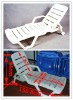 Swimming pool chaise lounge