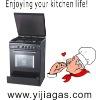 4 burner free stnading gas oven (JK-06GGPS-D)