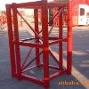 construction hoist, passenger hoist mast section 650*650*1508