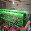 HOT Numerical control welding fence row machine