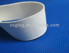 import 25mm good quality wholesale elastic strap