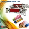 High speed JW-737 Towel rapier loom machine