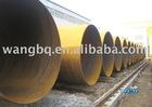 Hot Finished Steel Tube