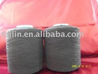 37#/150D/48F*2 Rubber Covered Polyester Yarn