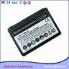 li-ion battery 3.7v F-S1 FS1 For Blackberry 9800 9810 1 year warranty