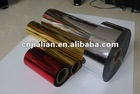 PVC Metalized Film for packaging