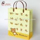 Decorative Shopping Plastic Bag