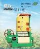 Screw Oil Expeller,oil press, oil milling machine, oil mill