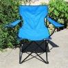 The new design beach chair