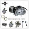 C110 Motorcycle Engine parts