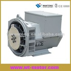 6.5KW to 30KW Brushless Alternator