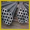 ASTM A315 Alloy steel pipe