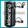 RMC Hydraulic Cylinder