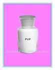 polyvinylpyrrolidone(pvp)