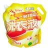 2000g Reward Multifuctional Laundry Liquid Detergent cleaning detergent