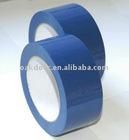 marking tape-P series