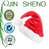 2012 Most Popular and Lovely Santa Claus Hat