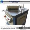 Fixed- Angle Q28A 4*250 Hydraulic Notching Cutting Machine