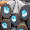 hot rolled alloy round steel bars