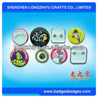 Custom Promotion Button Badges