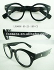 LA COOL---Optical frames with stock