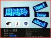 led name signs running message blue N1236 Scrolling badge rechargeable 100% quality assurance
