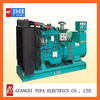 YC6B 360kw 6 Cylinder diesel engine for land