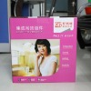 Fashion package boxes printing