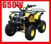 650W Electric ATV