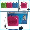 plastic mini megaphone