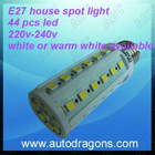 220V-240V E27 spot house led light with 44 pcs 5050 smd