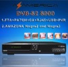 AZ America S900 HD NTSC set top box
