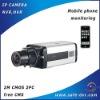 2 Megapixel Box IP Camera