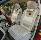 good quality auto seat cushion, car seat cushion
