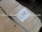 eucalyptus veneer (FSC certified) rotary peeled