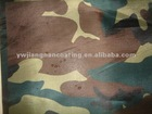 Good quality nylon ripstop waterproof camouflage fabric
