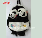 the lovers short plush soft panda handbag